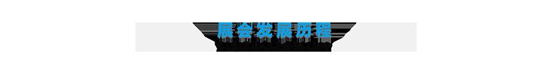 2018深圳国际智能建筑电气&智能家居博览会