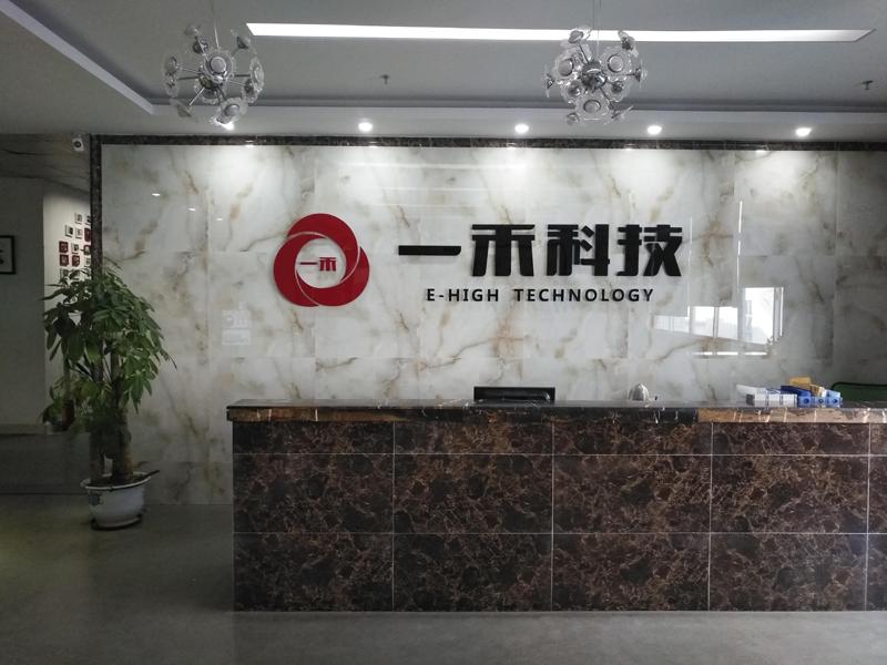 专访一禾科技董事长陈小林:服务赢客户,创新创未来