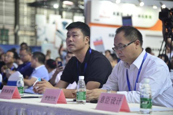 2018 深圳国际智能建筑电气&智能家居博览会 | 国际物联网博览会参展商手册(精简版)