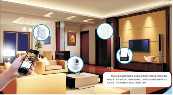 西默科技:家庭智能化解决方案专家,ISHE智能家居展