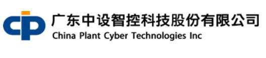 中设智控:工业4.0,智能智控互联网+,ISHE智能家居展