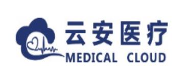 云安医疗:倡导智慧医疗 引领健康新模式,ISHE智能家居展